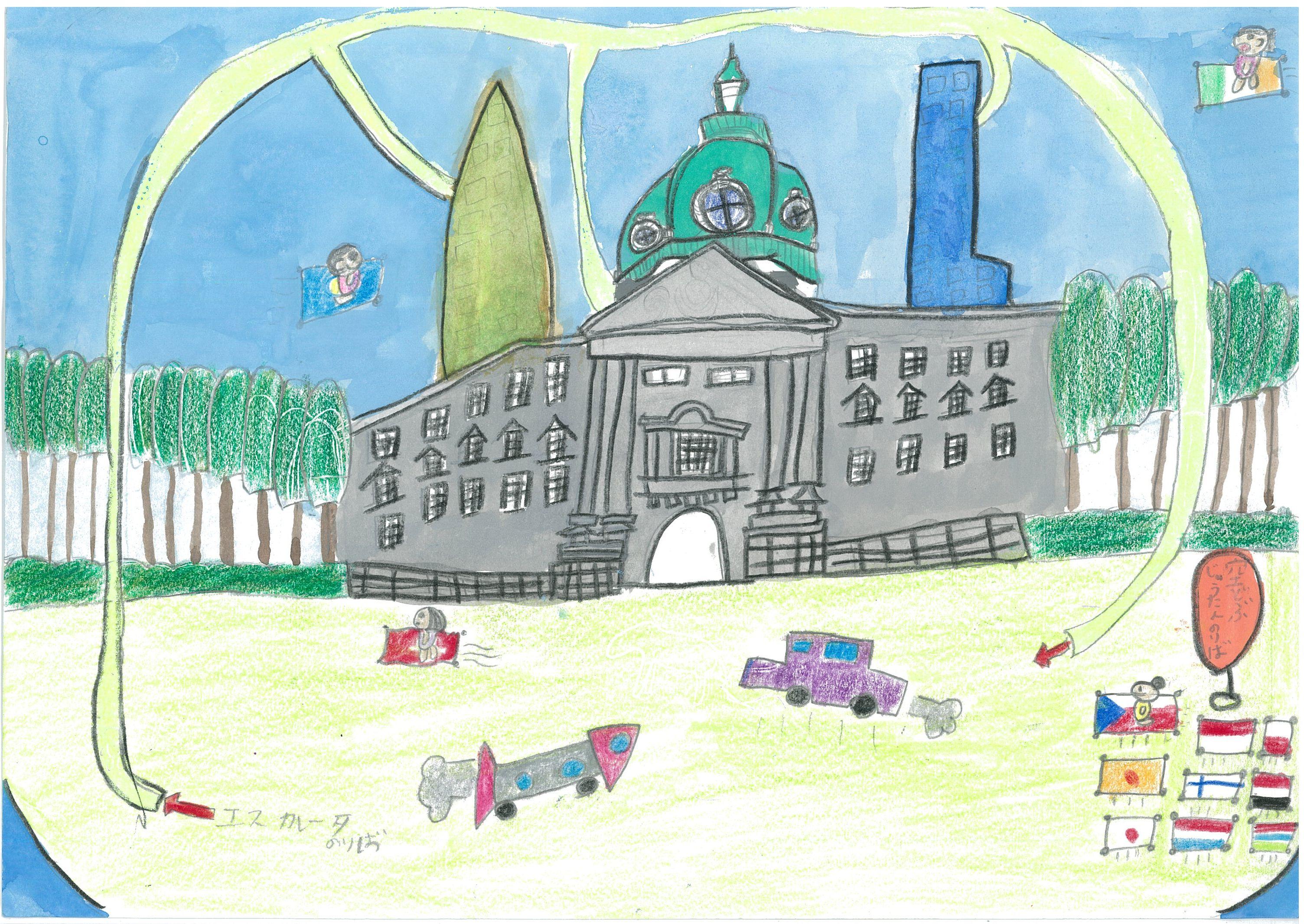 馬車道賞 横浜市立本町小学校4年 手塚心々奈 「景色のきれいな未来の町」