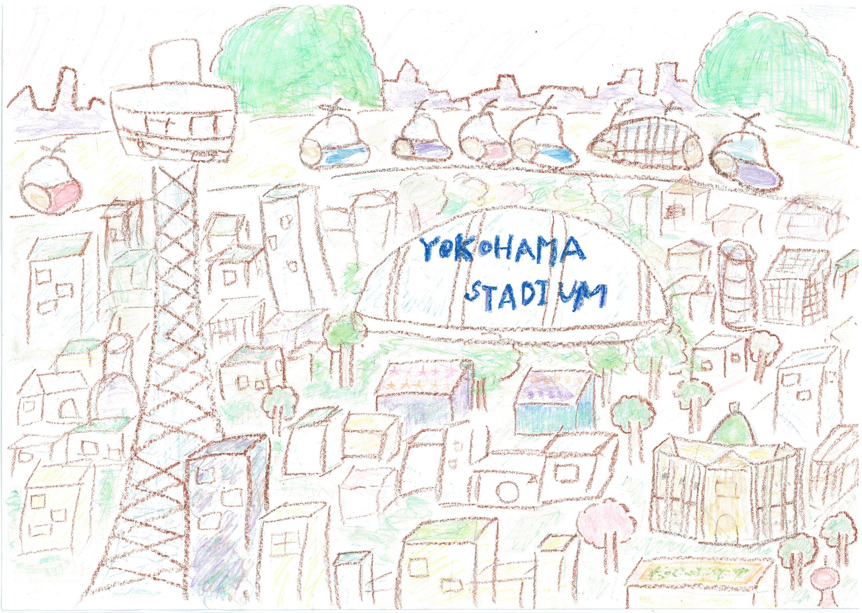 関内賞 横浜市立すみれが丘小学校4年 天田桂菜 「緑あふれる未来の街」