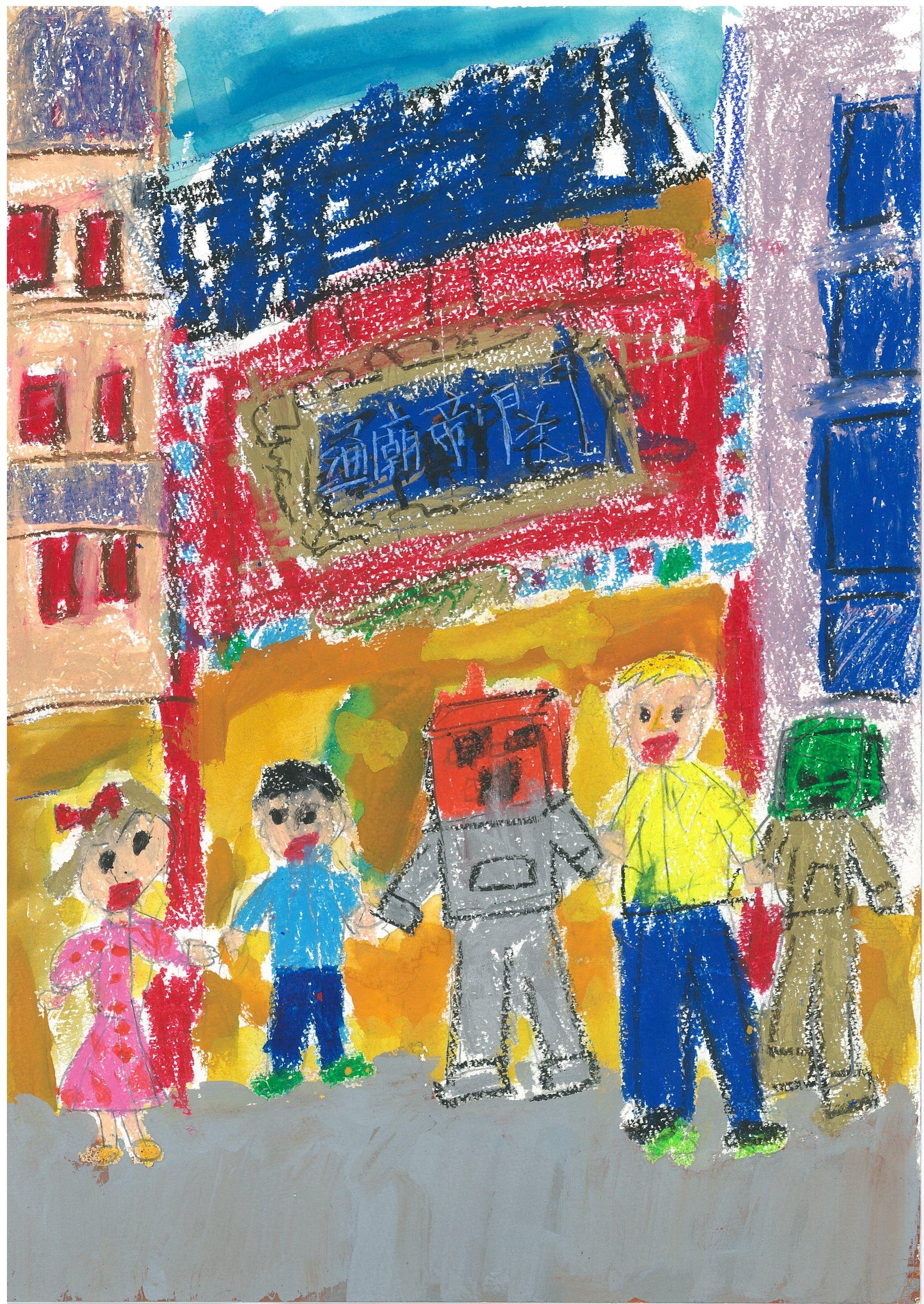 横浜中華街賞 横浜市立根岸小学校1年 阿部和樹 「日本の中かがいからせかいの中かがいへ」