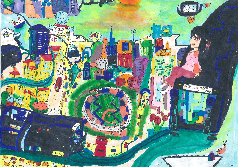 横浜銀行賞 横浜市立茅ヶ崎小学校5年 萱原美海 「夢をのせていく未来の電車」