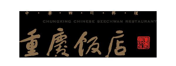 株式会社重慶飯店