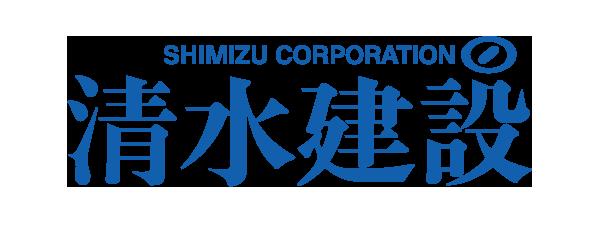 清水建設株式会社横浜支店