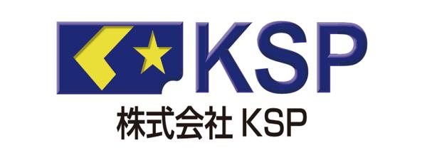 株式会社KSP