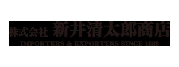 新井清太郎商店