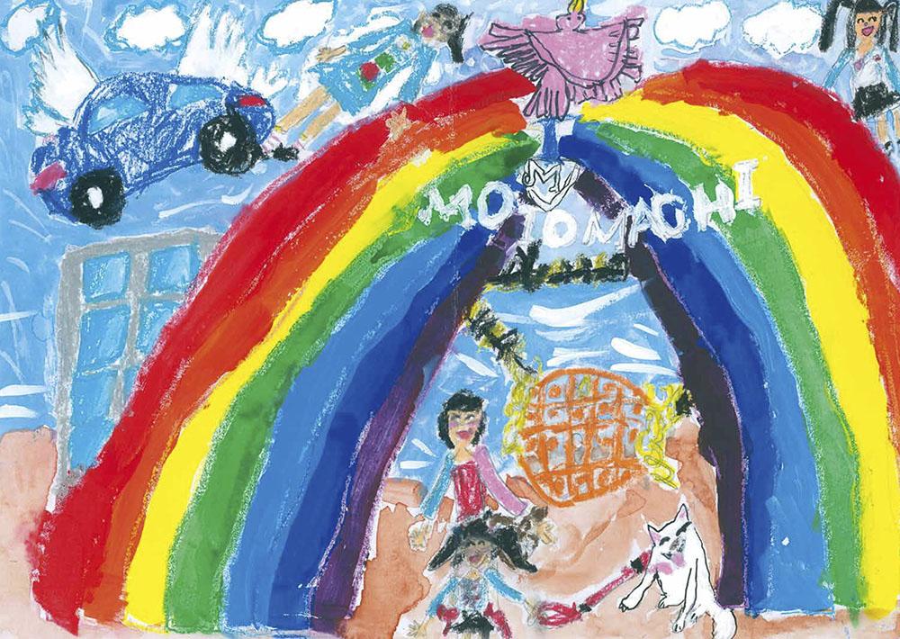 元町・山手賞 横浜市立緑園西小学校1年 木村 彩夏「にじにのぼったり、くもでねたり、空をドライブできる、みらいのもと町」