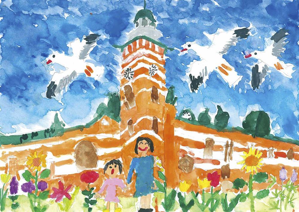 関内賞 横浜市立永谷小学校1年 二階堂 湊愛「私がママになってもずっときれいな横浜の街」