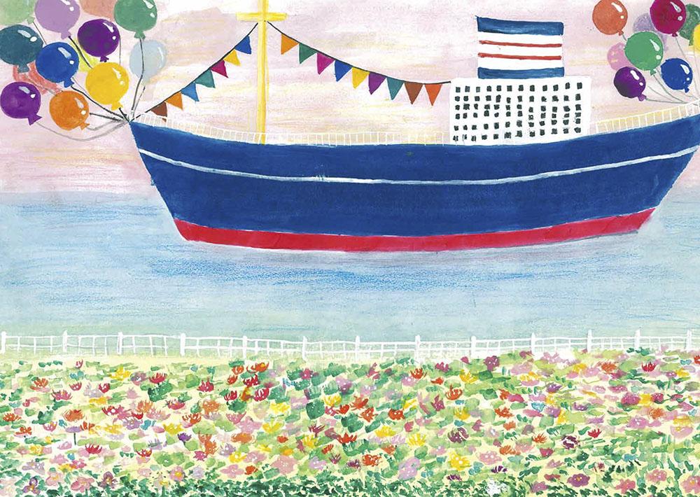 山下公園通り賞 横浜市立つつじが丘小学校6年 新井 優希「夢いっぱいの山下公園」