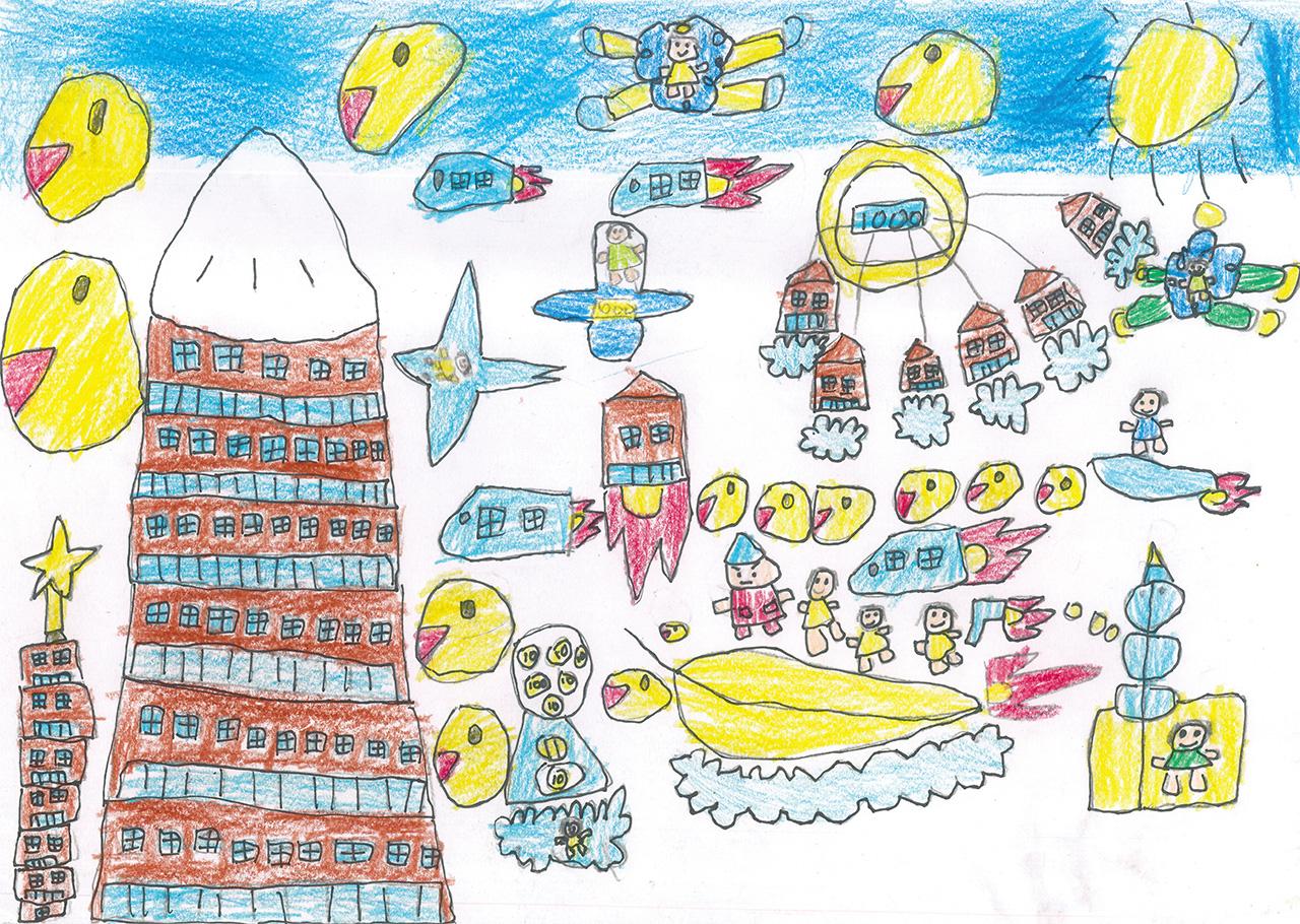 「楽しい未来の横浜」