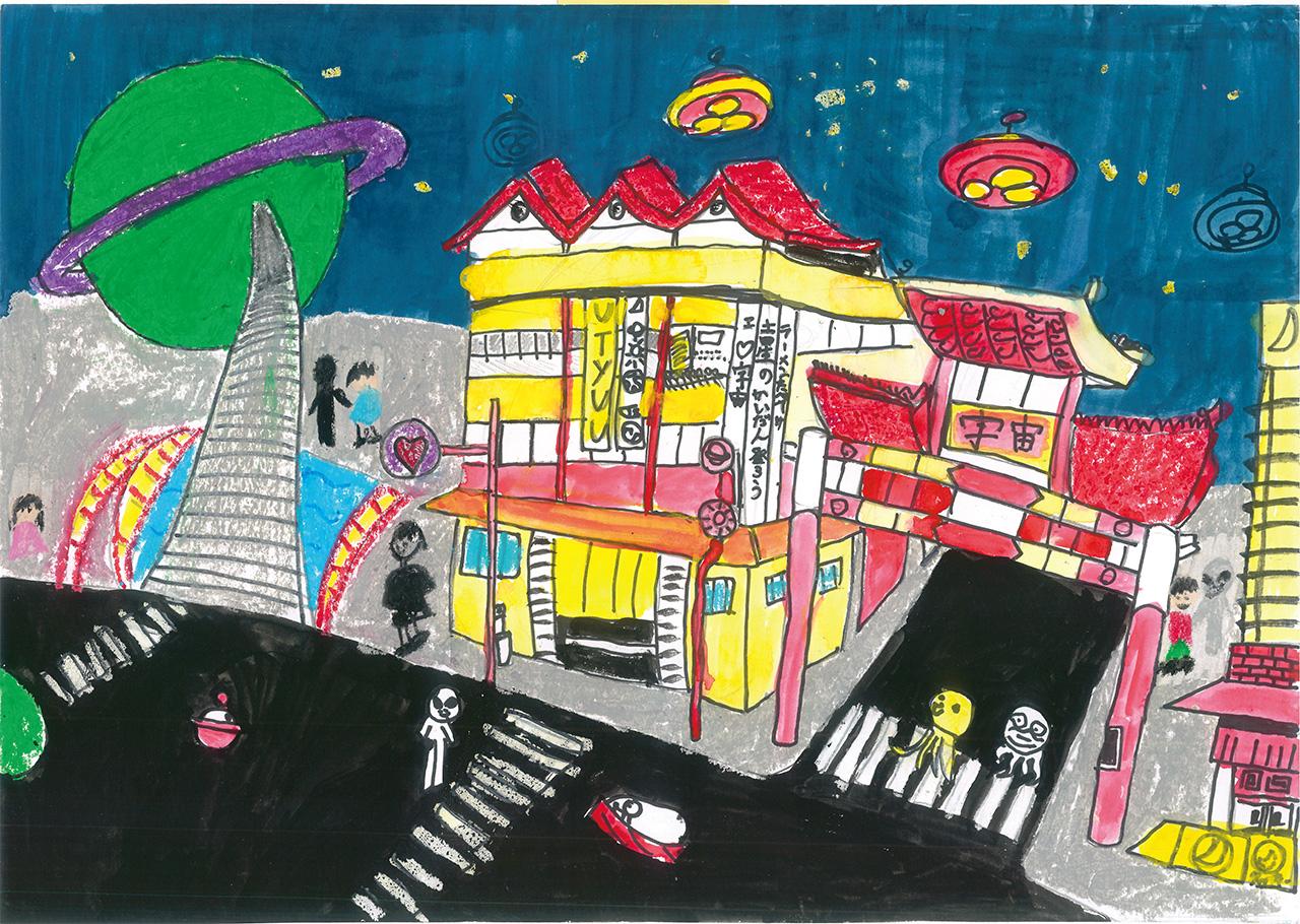 「宇宙と未来につながる横浜」