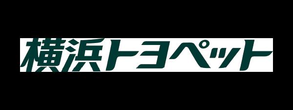 横浜トヨペット株式会社