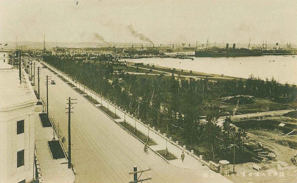 造成中の山下公園(横浜都市発展記念館所蔵)