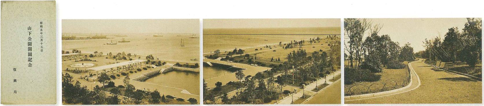 開園記念絵葉書(横浜開港資料館所蔵)