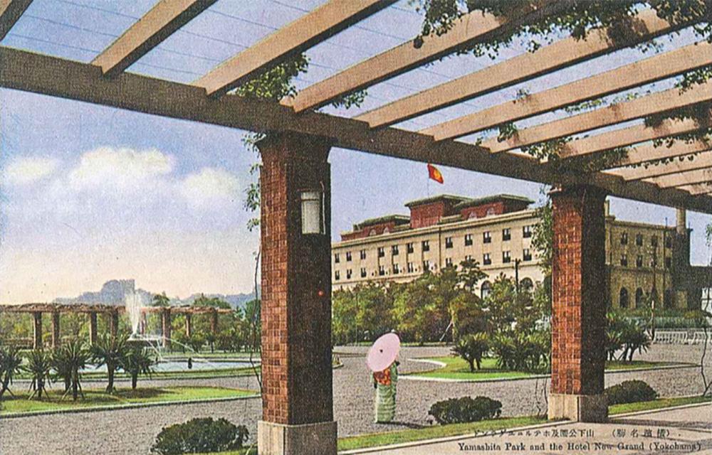 山下公園とホテル・ニューグランド(横浜都市発展記念館所蔵)