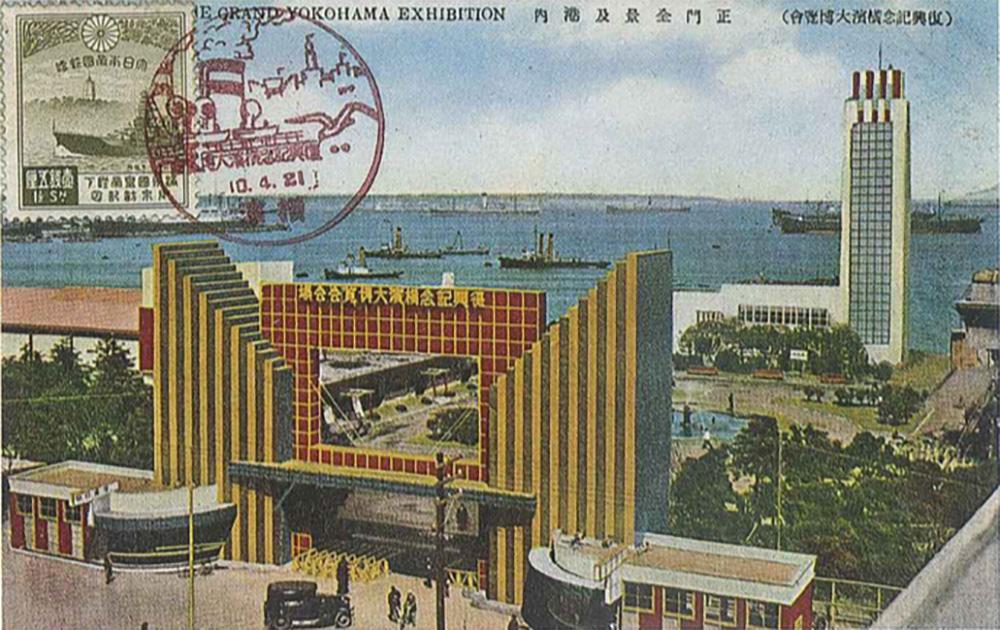 博覧会場入口(横浜都市発展記念館所蔵)
