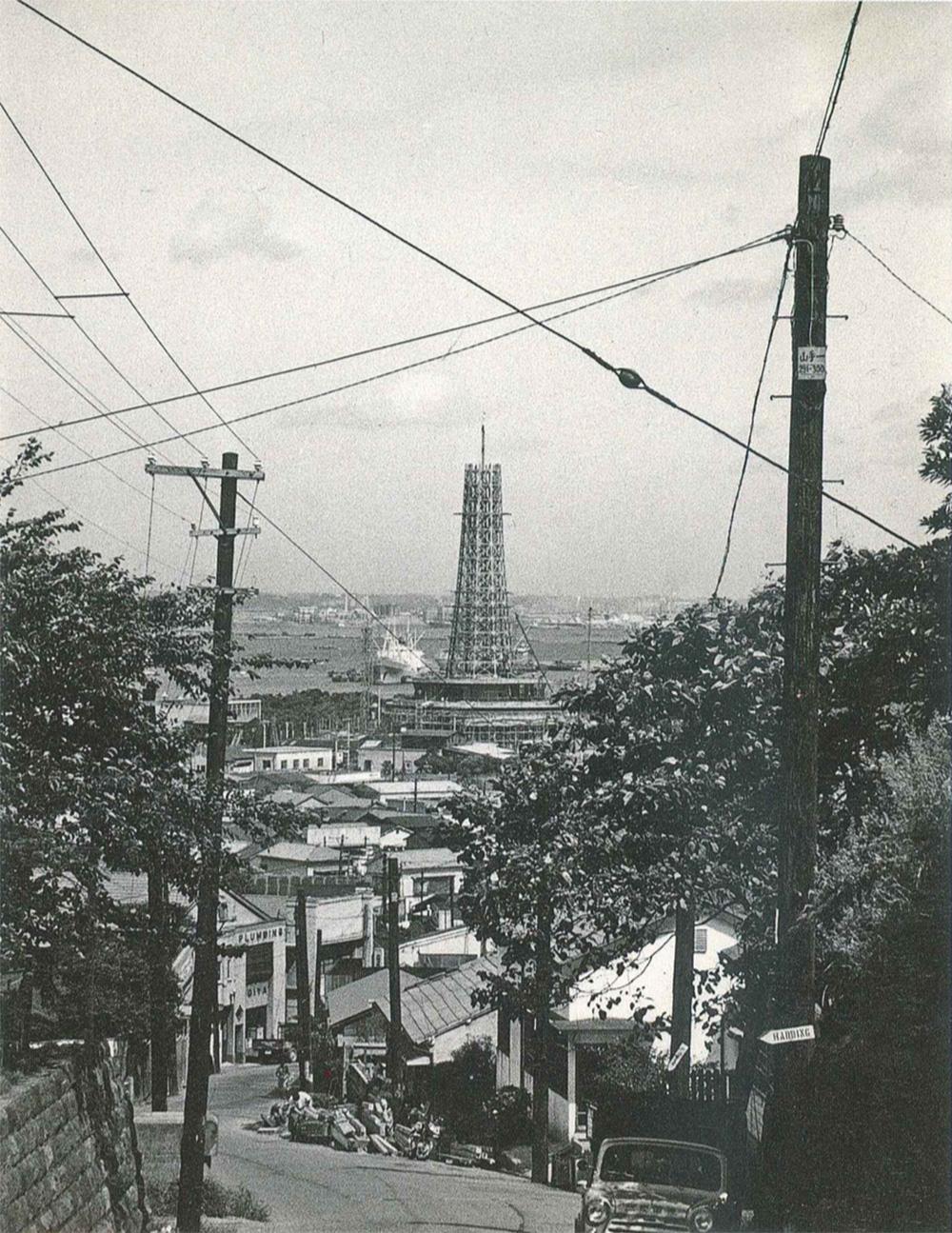 建設中のマリンタワー(横浜市史資料室所蔵・横浜市各課文書)
