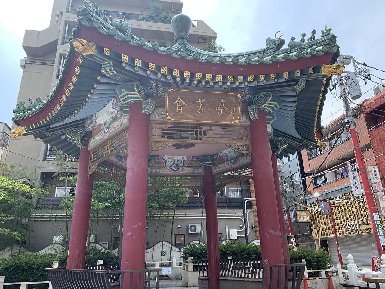 芳亭・清国領事館跡