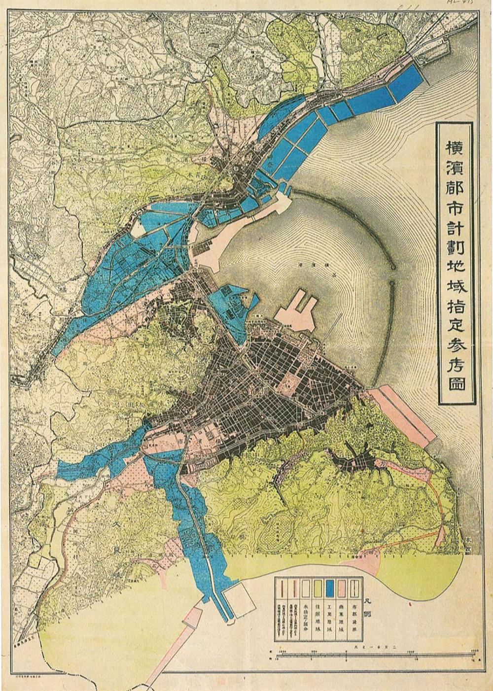 「横浜都市計画地域指定参考図」(横浜市中央図書館所蔵)