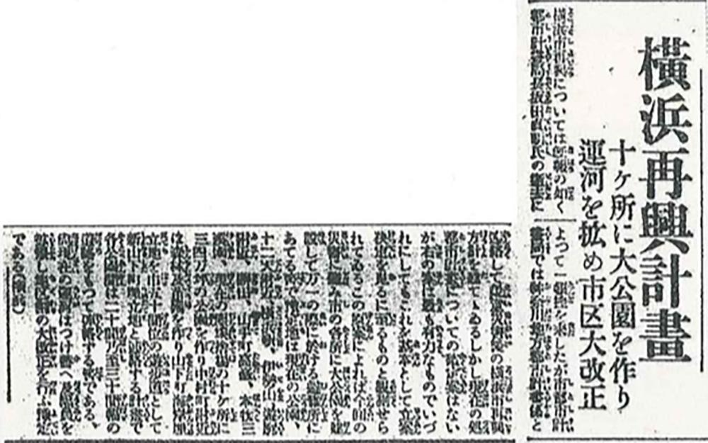 海岸遊歩道の計画を伝える記事(報知新聞)
