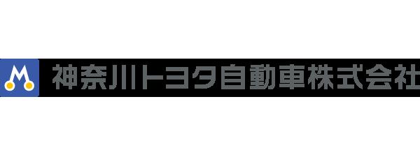 神奈川トヨタ自動車株式会社